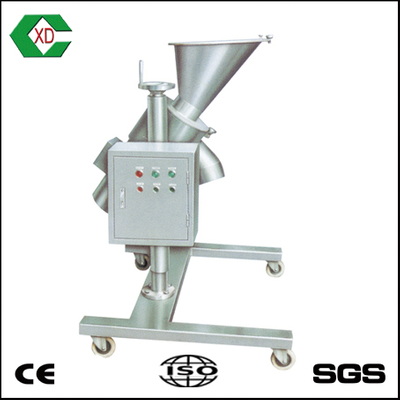 KZL Series Quick Stirring Granulator
